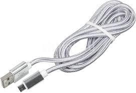 Купить <b>Кабель REDLINE</b> micro USB B (m), USB A(m), 2м ...
