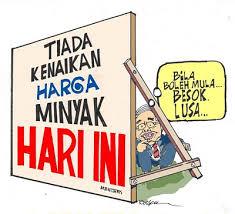 Image result for kartun harga minyak naik