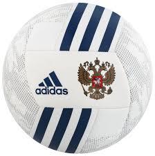 <b>Мяч футбольный</b> «<b>Россия</b>» (артикул 7403) - Проект 111