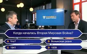 Медведев хочет переучивать крымских учителей истории по российским стандартам - Цензор.НЕТ 8555
