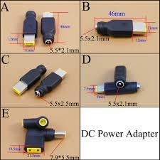 <b>DC Power Adapter</b> 7.9*5.5 <b>5.5x2.1mm</b> Female to Square Plug ...