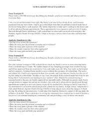 writing a scholarship essay examplesscholarship essay samples