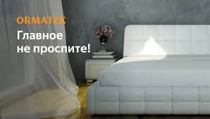 «MebelVia <b>Beauty Sleep</b>-<b>VIA</b>-bonus 120х200» — <b>Матрасы</b> ...