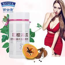 <b>1 Bottle</b> High Quality 100% Natural <b>Vitamin</b> C <b>Tablet Pills</b> 1200mg ...