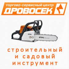 <b>Рубанки</b> купить в Москве: цены в интернет магазине Дровосек