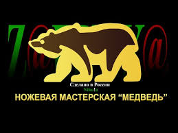 Видеозаписи Боевые <b>Ножи</b> | Ножевой Бой | Строго 18+ | ВКонтакте