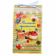 <b>Книга</b> Контэнт Записная книжка Импрессионизм (Ренуар ...