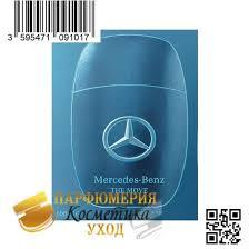 <b>Mercedes</b>-<b>Benz The Move</b> - Мужская <b>туалетная</b> вода: купить по ...