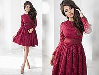 <b>Платье с длинным</b> рукавом в России. Сравнить цены, купить ...