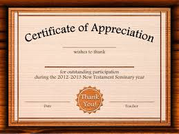 certificate of appreciation template cyberuse the certificate of appreciation is 8 5 x 11 inches two unmarked xlvke3tk