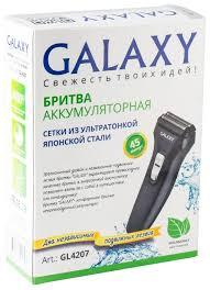 Купить <b>Электробритва Galaxy GL4207</b> по низкой цене с ...