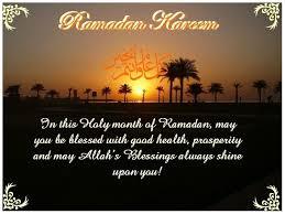 326910,xcitefun-ramadan-mubarak.jpg