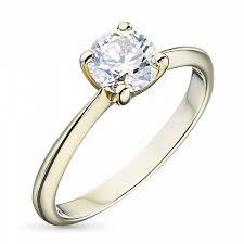 <b>Кольцо из желтого золота</b> с бриллиантом – купить в Москве по ...
