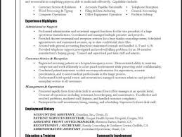 gis intern resume sample customer service resume gis intern resume gis intern resume example geocomm saint cloud minnesota resume in addition special skills