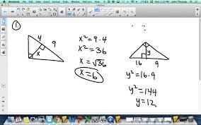 geometry homework answers geometry homework 3 4 answers