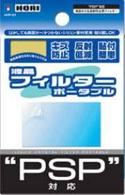 Купить <b>Защитная пленка</b> для экрана (<b>HORI</b> HSP-01) (PSP ...