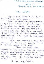 my village essay  wwwgxartorg essay on my village publish your articlesessay on my village in sanskrit casino