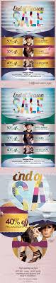 end of season flyer template by touringxx graphicriver end of season flyer template commerce flyers