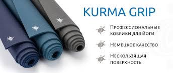 <b>Товары для йоги</b>. Интернет-магазин ЙОГА ПРОПС - YOGA PROPS