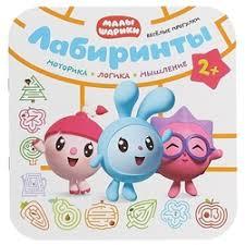 <b>Книги</b> с играми <b>Мозаика</b>-<b>Синтез</b> — купить на Яндекс.Маркете