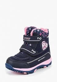 Одежда, обувь и аксессуары для <b>девочек Котофей</b> — купить в ...