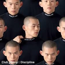 <b>Club cheval</b> - <b>Discipline</b>