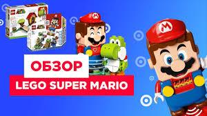 Обзор <b>Lego Super</b> Mario | <b>Конструктор</b> для детей - YouTube
