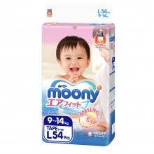 <b>Подгузники Moony</b> → цена , купить японские подгузники и ...