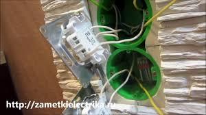 Подключение выключателей без распределительных коробок ...