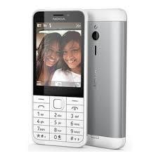 <b>Мобильный телефон Nokia 230</b> Dual Sim Silver — купить в ...