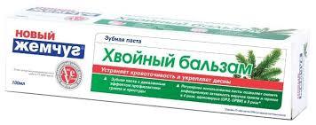<b>Зубная паста Новый Жемчуг</b> Хвойный бальзам — купить по ...