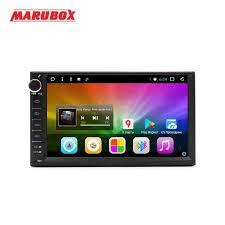 MARUBOX 7A707,<b>Универсальная</b> автомагнитола <b>2 DIN</b> ...