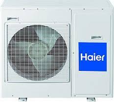 Мульти-<b>сплит системы Haier</b> купить в Москве по выгодной цене в ...