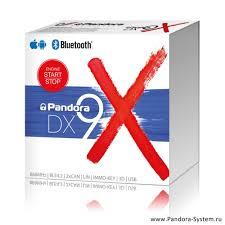 <b>Автосигнализация Pandora DX</b> 9X: цена, отзывы, инструкция ...