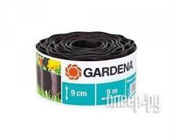 Купить <b>Бордюр Gardena 00530-20.000.00 Black</b> по низкой цене в ...