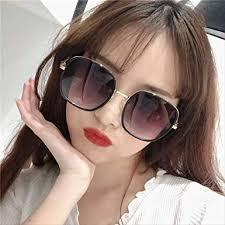 Korean version of the <b>personality retro</b> gradient color <b>sunglasses</b> ...