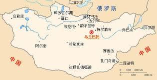 """""""蒙古国""""的图片搜索结果"""