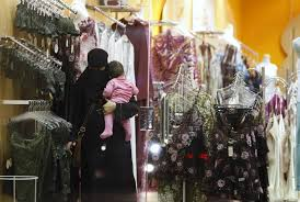 The Myth Of Mecca's New <b>Sex Shop</b> – ThinkProgress