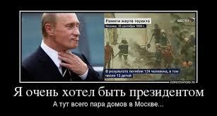 Взрывы в Харькове - это звенья одной цепи, выстроенной спецслужбами РФ: нам объявлена террористическая война, - Шкиряк - Цензор.НЕТ 3147
