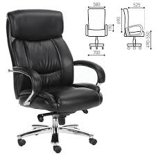 "<b>Кресло офисное BRABIX</b> PREMIUM ""<b>Direct</b> EX-580"", хром 531824 ..."