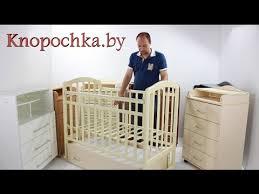Детская <b>кроватка Антел Алита</b> 4 обзор - YouTube
