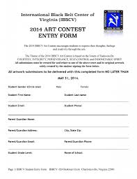 art contest international blackbelt center of virginia ibbcv 2014 art contest student entry form 2