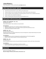 server resume template  cocktail server resume example \u bb    server resume example  server cover letter example  sample resume