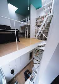 bow wow atelier and urban on pinterest atelier bow wow office nap