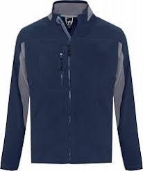 <b>Куртка мужская NORDIC темно-синяя</b>, размер M купить: цена на ...
