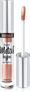 Luxvisage Metal Hype <b>Жидкие тени</b> для век, тон №2, 3,5 мл ...