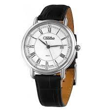 Купить <b>Часы Слава 1481842/300</b>-<b>GM10</b> Традиция в Москве, Спб ...