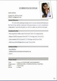kenyan application letter format SlideShare Accountant CL  Elegant
