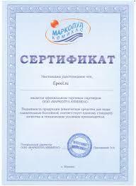 Продукция <b>Маркопул</b>-Кемиклс - купить в интернет магазине ...