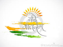 Image result for vande mataram